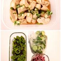 今週の常備菜と生活費の記事に添付されている画像