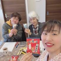 土曜日グループ韓国語クラスの記事に添付されている画像