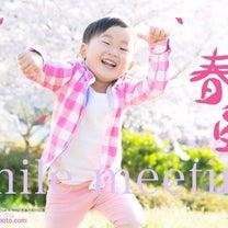 好評キッズ撮影会 東京埼玉 ご予約受付中ですの記事に添付されている画像