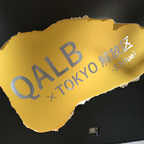 QALB×TOKYO 解放区の記事に添付されている画像