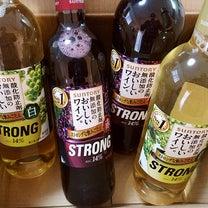 酸化防止剤無添加のおいしいワイン。ストロングの記事に添付されている画像