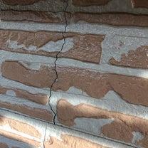 外壁ひび割れ補修の記事に添付されている画像