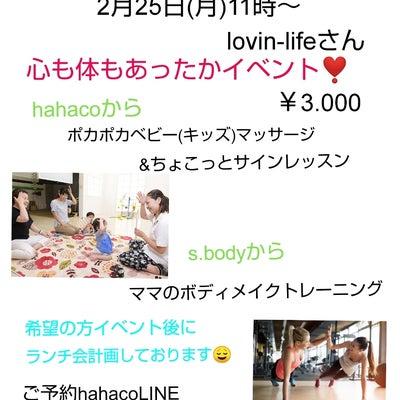 福井災害スタッフの記事に添付されている画像