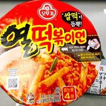 韓国カップ麺のアレンジで、うまうまジャンクごはん再び!の記事に添付されている画像