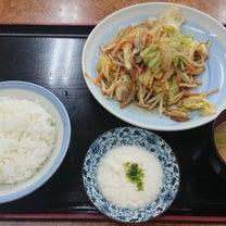 山田うどんの記事に添付されている画像