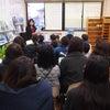 【小学英語クラス】体験授業・入塾説明会!の画像