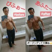 瞬間before&afterの記事に添付されている画像