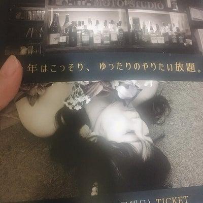 チラシ設置店紹介‼️そして、明日はコーヒーフェスタ‼️の記事に添付されている画像