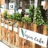 期間限定!SOGO横浜店に人気カフェがご出店中。の画像