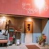 すべてが燻してあるオススメの居酒屋【山口県宇部市 燻製香房  燻し屋】の画像