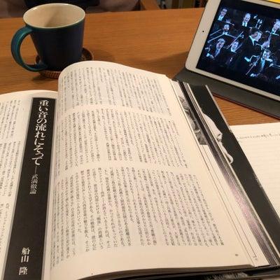 勉強が好き❤️の記事に添付されている画像