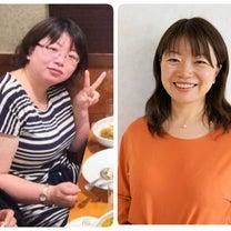 ダイエットで21キロ痩せてよかったことの記事に添付されている画像