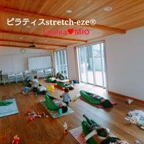 【逗子】子連れで参加できる ピラティス 教室 産後ママ 子育てママ 骨盤 体動かの記事に添付されている画像
