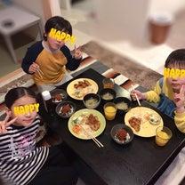 ♡お泊まり♡の記事に添付されている画像