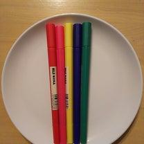 【無印良品】六角ペンとお皿の記事に添付されている画像