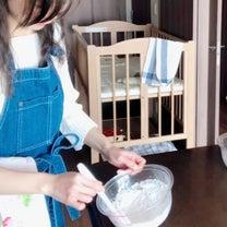 パン教室アトリエアール♪の記事に添付されている画像