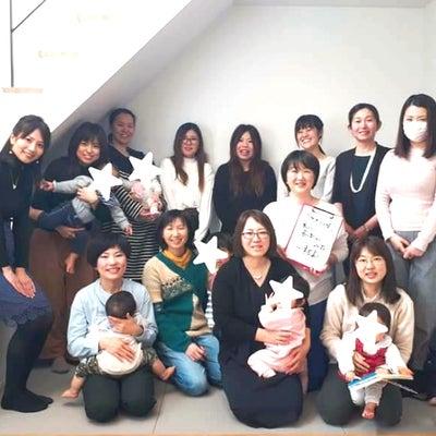 山根木材 × おけいこ.com TONOELの記事に添付されている画像