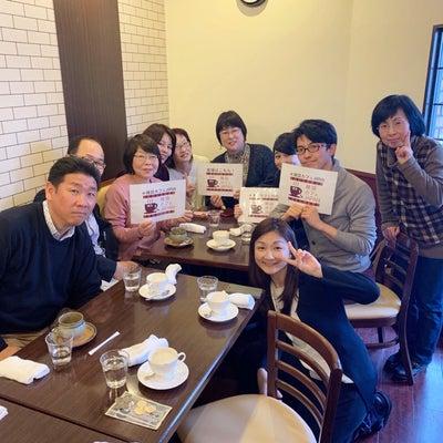 【第5回雑談カフェ@横浜】本日も盛り上がりました~♪の記事に添付されている画像