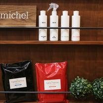 ヘナ 川越 美容室 umichelの記事に添付されている画像