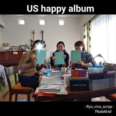 アメリカ版ハッピーアルバムを作成開始!の記事に添付されている画像