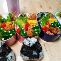2019年2月24日のお弁当♪〜唐揚げ弁当〜の記事に添付されている画像