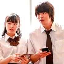 今井悠貴×❽話×3年A組の記事に添付されている画像