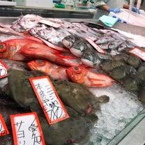 三河の地元スーパー・サンヨネの記事に添付されている画像