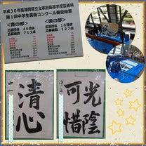 太宰府高校卒業制作展の記事に添付されている画像
