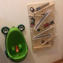 我が家のトイレ事情☆自閉症スペクトラムの記事に添付されている画像
