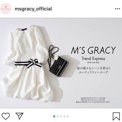 M'S GRACY ❤ バルーンスカートとボレロ♬の記事に添付されている画像