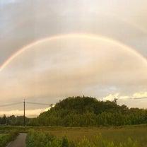 虹の橋の話の記事に添付されている画像