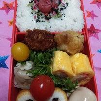 ♩¨̮⑅今日のお弁当*♡の記事に添付されている画像