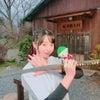亀岡市の皆さん、ありがとうございました!の画像