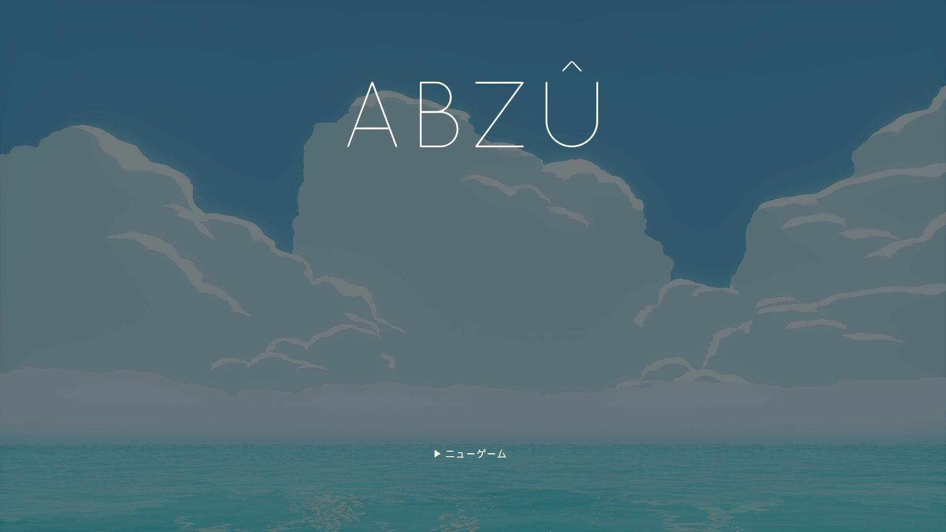 《ABZU》评测 有一种武器叫做美丽 - 知乎