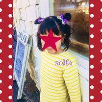 ☆プリンセスヘアへ☆の記事に添付されている画像