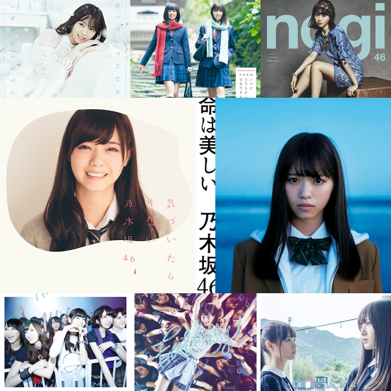 乃木坂 卒業生 ブログ