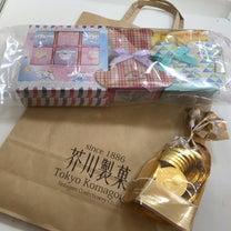 芥川製菓 池袋ショッピングパーク店/運よくアウトレットデーに通りがかりチョコレーの記事に添付されている画像