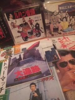 コアで運悪く・・・   クリス松村オフィシャルブログ Powered by Ameba