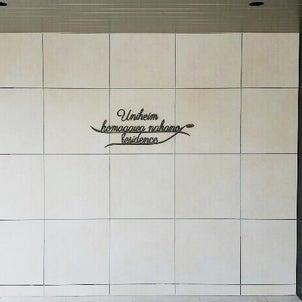 マンションの看板工事の画像