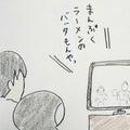 #まんぷくラーメンの画像