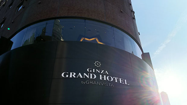 ホテル 銀座 グランド