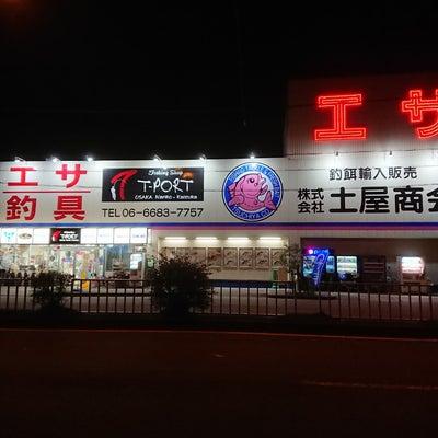 西日本?日本で1番!! Tポートの記事に添付されている画像