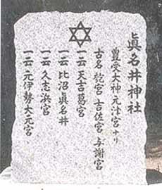 MATTのブログ ~ 政治・経済・国際ニュース評論、古代史、言語史など ~日本語ユダヤ起源説⑯ついに証明、日本人にはユダヤの血が流れている
