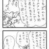 超普通都市カシワ伝説Z第7話その4公開!!の画像
