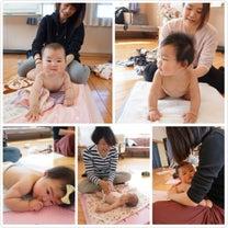 レッスン報告~ママの笑顔でみんなHappy♡の記事に添付されている画像