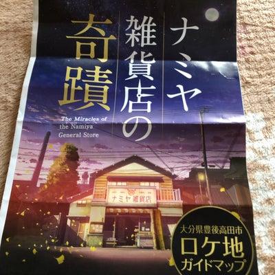 豊後高田といえば「昭和の町」の記事に添付されている画像