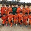 幸田JrFCカップU10の画像
