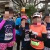 【横島いちごマラソン】~勘九郎さんスターター&宮崎美子さんファンラン&「ラン×スマ」亮さん! 編の画像