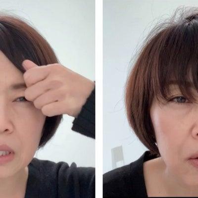 【動画 伸びた前髪をセルフカットせずに次の美容室に行くまで素敵に持たせる方法】の記事に添付されている画像