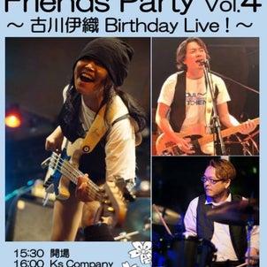 Soul Kitchen、次回ライブは4月に神戸にて!の画像